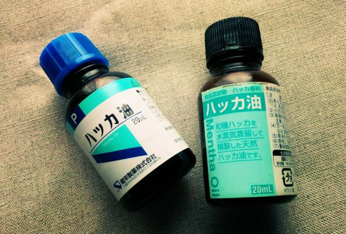 はっか油2種