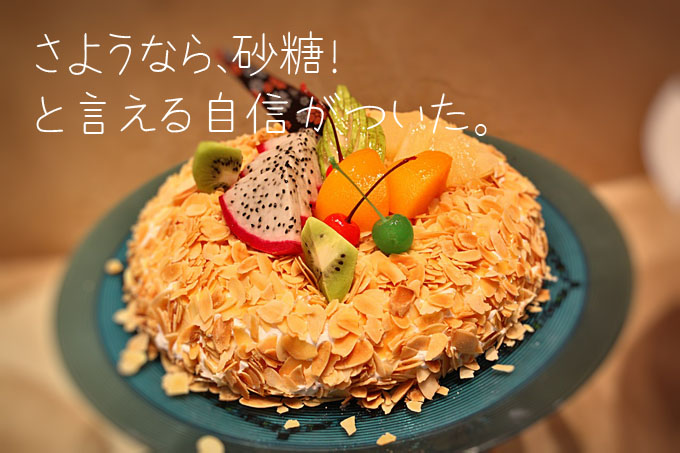 cake-531753_1280