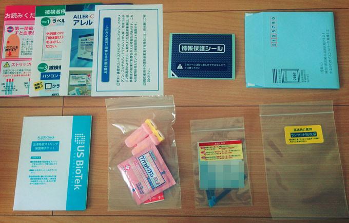 遅延型フードアレルギーの検査キット_3
