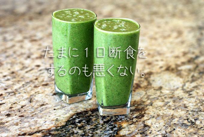 green-682620_1280