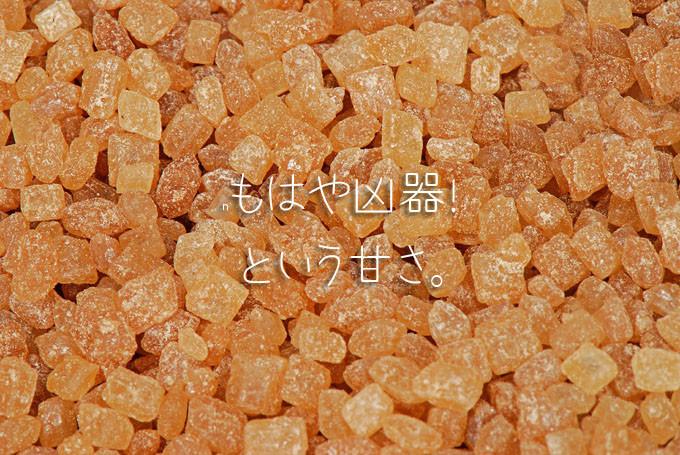 sugar-636537_1280