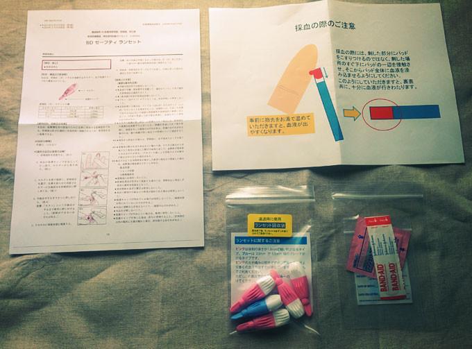 遅延型フードアレルギー_1