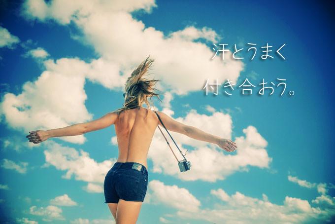 girl-677576_1280