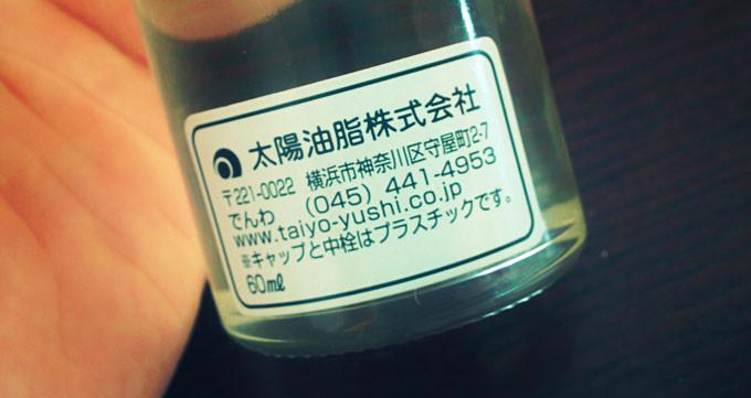 パックス_ひまわり_4