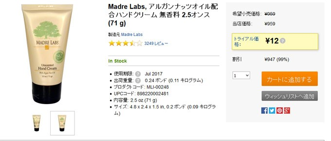 madrelabs
