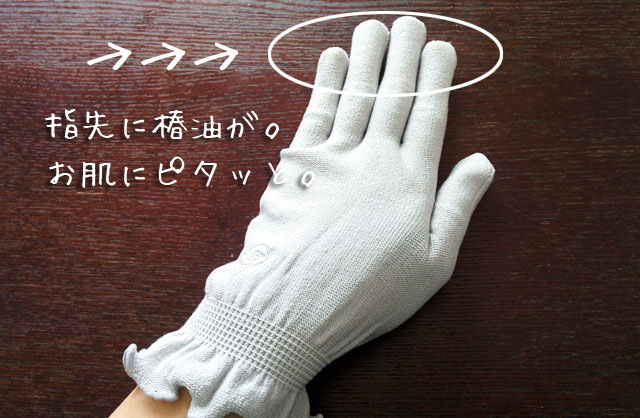 TSUBAKI保湿 椿油 絹 保湿手袋。