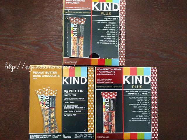 KIND PLUS Bars(カインドプラスバー)プロテインバー
