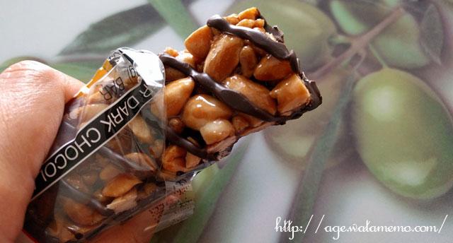 KIND PLUS Bars(カインドプラスバー)プロテインバーダークチョコレート