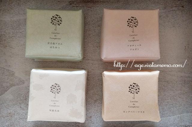 ラトリエ ド カンフリエの魅惑の石鹸4種、アガディールアルガン、宮古島アロエ、カンタベリーマヌカ