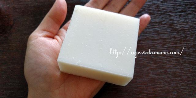 阿蘇馬油石鹸
