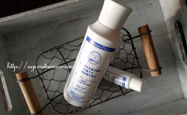 ヒューマンフローラ 整菌ラボ ローション 化粧水