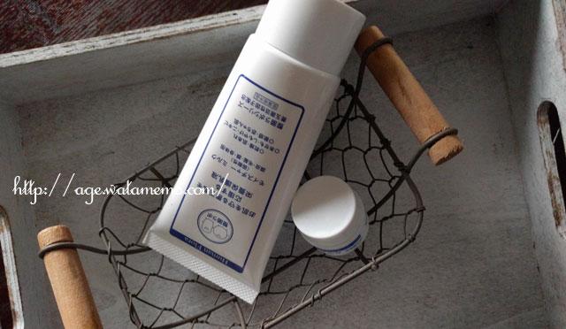 ヒューマンフローラ 整菌ラボ ミルク