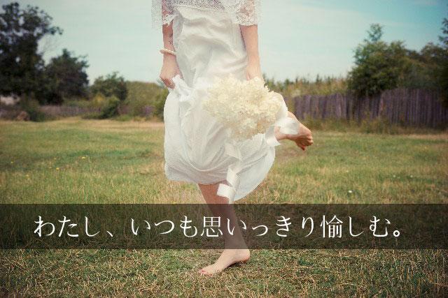 イメージ画像_女性