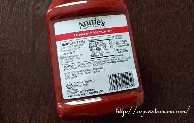 Annie's Naturals, オーガニック ケチャップ