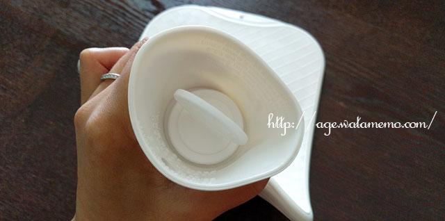 ファシー(FASHY) ×サンテラボの湯たんぽ