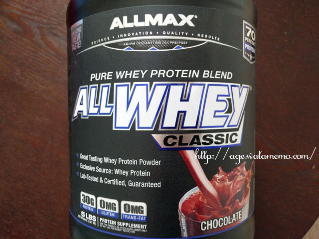 ALLMAX Nutrition, AllWhey Classic, Pure Whey Protein Blend, Chocolate, 5 lbs (2.27 kg)