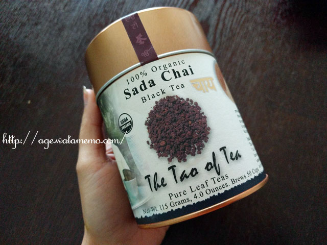 The Tao of Tea, Organic Black Tea, Sada Chai, 4.0 oz (115 g)
