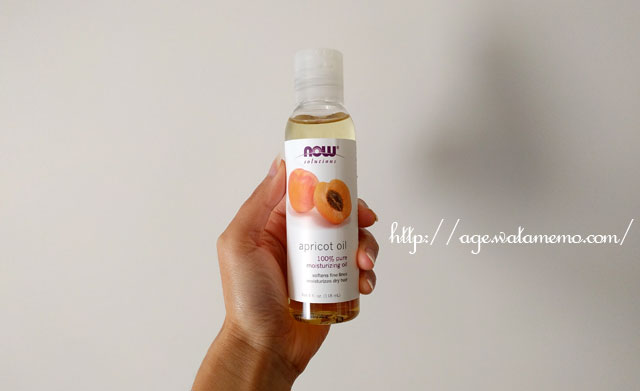 Now Foods(ナウフーズ), Solutions、アプリコットオイル、4液量オンス (118 m