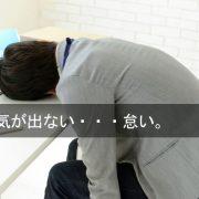 男性更年期障害イメージ画像