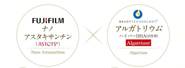 ASTRIUM_アストリウム_サプリメント