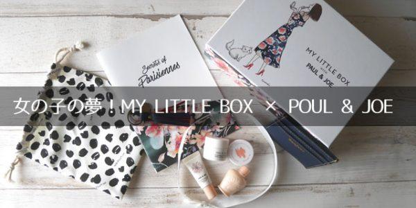 My Little Box × PAUL & JOE