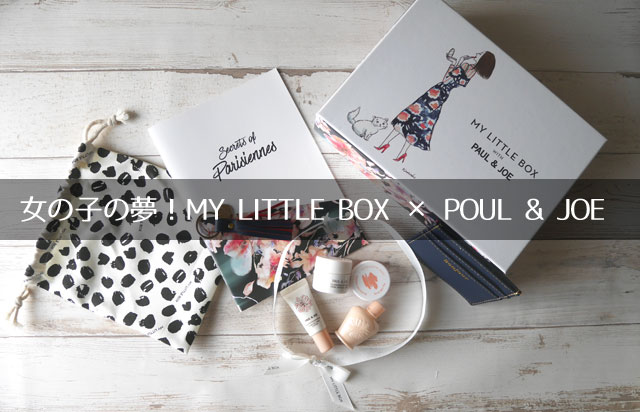 My Little Box × PAUL & JOE