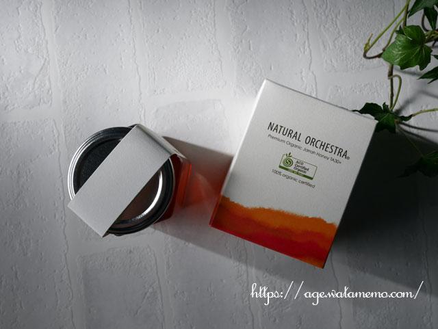 一日スプーン一杯から始まる、美肌、健康活性。NATURAL ORCHESTRAの「プレミアムオーガニック ジャラハニー」