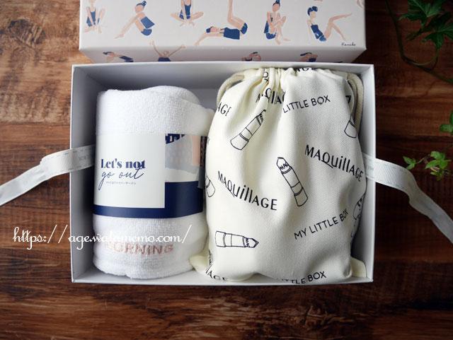 2017年11月の My Little Box × マキアージュ