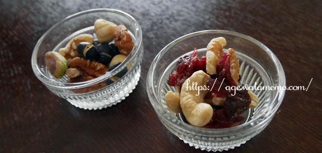 美間食ミックスナッツお試しセット( Grand Nature )美間食ミックスナッツお試しセット( Grand Nature )