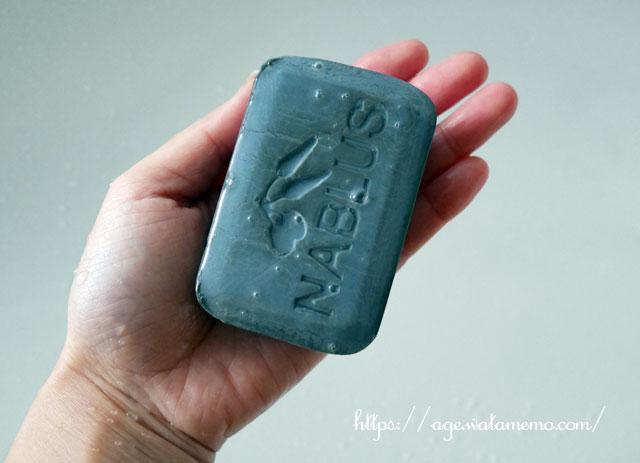 ナーブルスソープ(死海の泥)オーガニック・ヴィーガン洗顔&ボディー石鹸