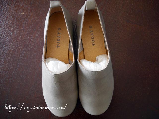 TODAY'S トゥデイズ_リアルレザー レディース Lカット スリッポン 本革 革靴 春 フラット 日本製