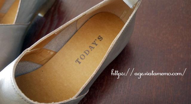 TODAY'S トゥデイズ_リアルレザー レディース Lカット スリッポン 本革 革靴 春 フあラット 日本製