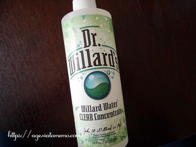 アイハーブで購入したドクターウィラードウォーターの原液