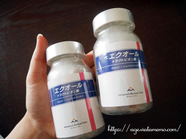 AMC_エクオール_ラクトビオン酸