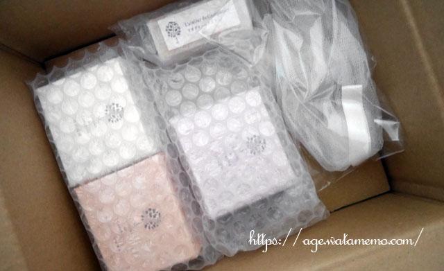 ラトリエドカンフリエの石鹸